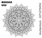 flower mandala. vintage... | Shutterstock .eps vector #1071370454