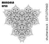 flower mandala. vintage... | Shutterstock .eps vector #1071370460