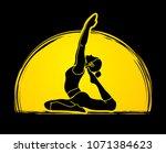 yoga pose designed on moonlight ... | Shutterstock .eps vector #1071384623