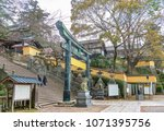 the precincts of kotohiragu... | Shutterstock . vector #1071395756