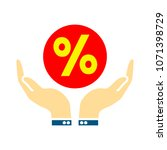 discount sale percent sign icon ... | Shutterstock .eps vector #1071398729
