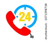 24h call center   help icon ... | Shutterstock .eps vector #1071398738