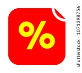 discount percent sign  vector... | Shutterstock .eps vector #1071398756