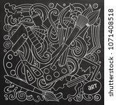 cartoon vector doodles art and... | Shutterstock .eps vector #1071408518