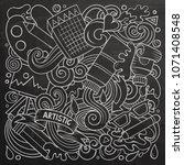 cartoon vector doodles art and... | Shutterstock .eps vector #1071408548