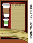 coffee menu for text vector | Shutterstock .eps vector #107141108