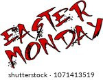 easter monday text sign... | Shutterstock .eps vector #1071413519