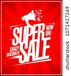 super sale now on  crazy... | Shutterstock .eps vector #1071417269