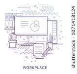workplace. modern flat vector... | Shutterstock .eps vector #1071418124