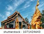 Wat Doi Pajhana Lampang...