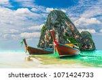 landscape of ao nang beach... | Shutterstock . vector #1071424733