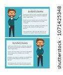 set of businessman  the concept ... | Shutterstock .eps vector #1071425348