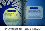 book whis tree | Shutterstock .eps vector #107142620