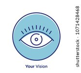 vision related offset style... | Shutterstock .eps vector #1071428468