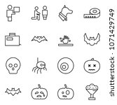 flat vector icon set   courier... | Shutterstock .eps vector #1071429749