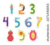 cute cartoon number set for... | Shutterstock .eps vector #1071450053