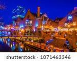 birmingham  united kingdom ... | Shutterstock . vector #1071463346