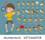 flat type yellow clothes bob... | Shutterstock .eps vector #1071466928