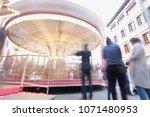 merry go round carousel in...   Shutterstock . vector #1071480953