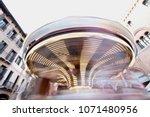 merry go round carousel in...   Shutterstock . vector #1071480956