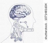 human brain in innovations... | Shutterstock .eps vector #1071481604
