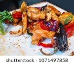asian cuisine   tori no casu.... | Shutterstock . vector #1071497858