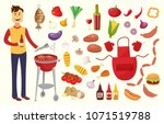 young man and bbq party... | Shutterstock . vector #1071519788