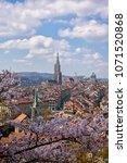 bern switzerland in springtime   Shutterstock . vector #1071520868