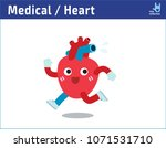 healthy heart exercising.... | Shutterstock .eps vector #1071531710