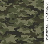 texture military camouflage... | Shutterstock .eps vector #1071548570
