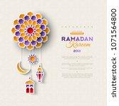 ramadan kareem concept banner... | Shutterstock .eps vector #1071564800