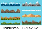a set of pixel seamless element ... | Shutterstock .eps vector #1071564869