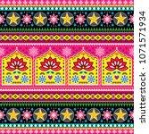 indian truck art floral... | Shutterstock .eps vector #1071571934