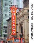 chicago  usa   june 26  2013 ... | Shutterstock . vector #1071572939