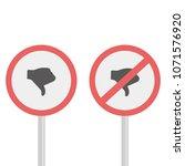 dislike  unlike and no dislike... | Shutterstock .eps vector #1071576920