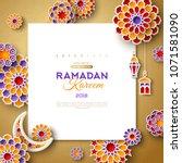 ramadan kareem concept with... | Shutterstock .eps vector #1071581090