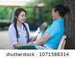 general nurse go to elder... | Shutterstock . vector #1071588314