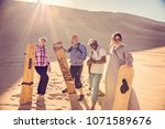siwa  egypt   april 2018  group ... | Shutterstock . vector #1071589676
