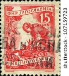 yugoslavia   circa 1950  a...   Shutterstock . vector #107159723