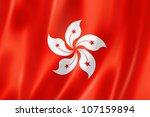 hong kong flag  three... | Shutterstock . vector #107159894