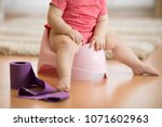 closeup of legs of one year old ... | Shutterstock . vector #1071602963