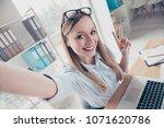 self portrait of cheerful ... | Shutterstock . vector #1071620786