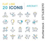 set of vector line icons  sign... | Shutterstock .eps vector #1071628193