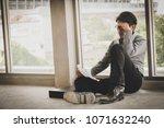 businessmen get bad news  read... | Shutterstock . vector #1071632240