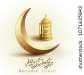 ramadan kareem greeting card... | Shutterstock .eps vector #1071635843