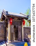 Small photo of beijing, beijing /china - April 15, 2018: Chinese archaize water town