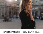 happy successful businesswoman... | Shutterstock . vector #1071644468