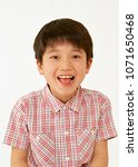 boy with cute smile. editorial... | Shutterstock . vector #1071650468