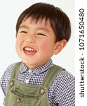 boy with cute smile. editorial... | Shutterstock . vector #1071650480