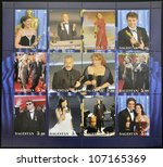 Small photo of DAGESTAN - CIRCA 2001: A stamp printed in Dagestan shows collection of stamps with actors, actresses and singers nominated for oscar, circa 2001